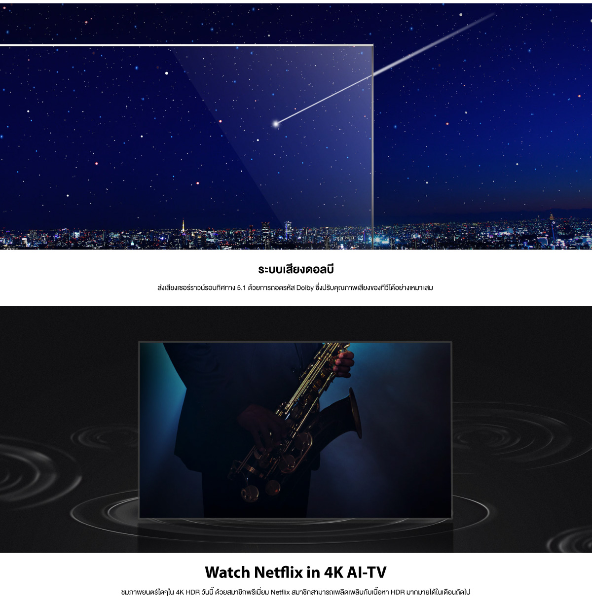 """TCL TV UHD LED (43"""", 4K, Android) 43P8 -3"""