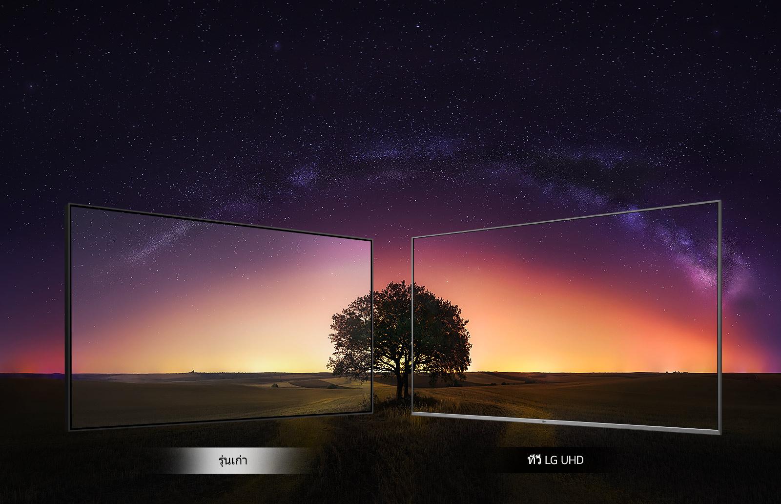 "LG TV UHD LED (75"", 4K, Smart, with Magic Remote) 75UM7500PTA.ATM"