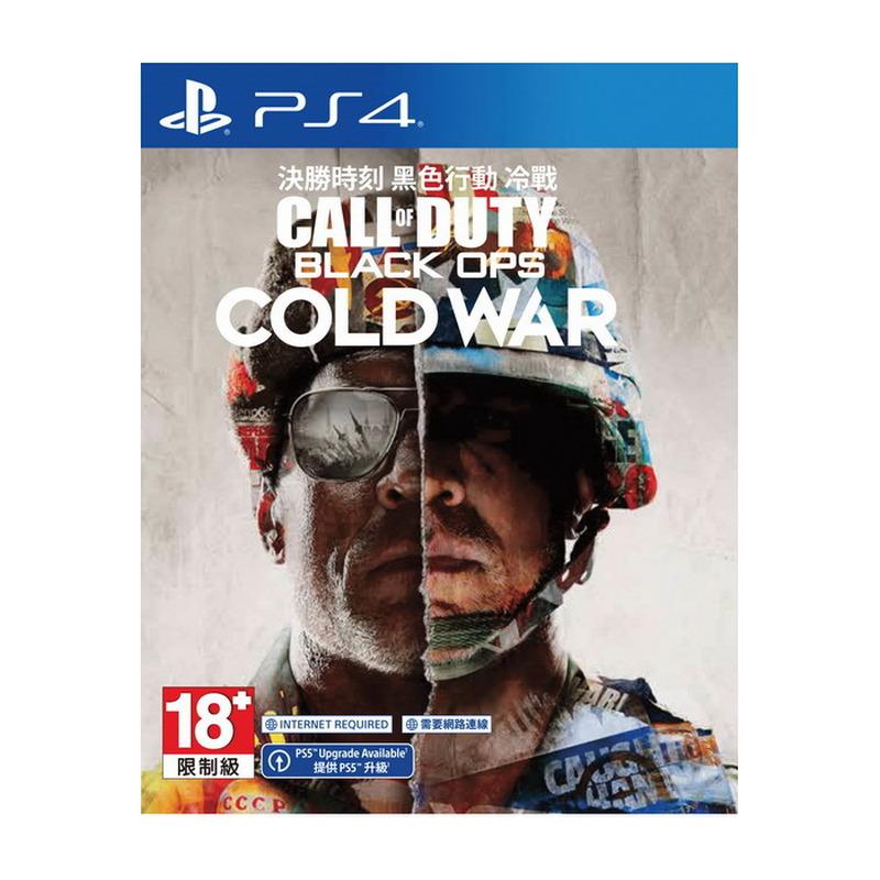 เกม PS4 Call of Duty: Black Ops Cold War รุ่น PLAS10799