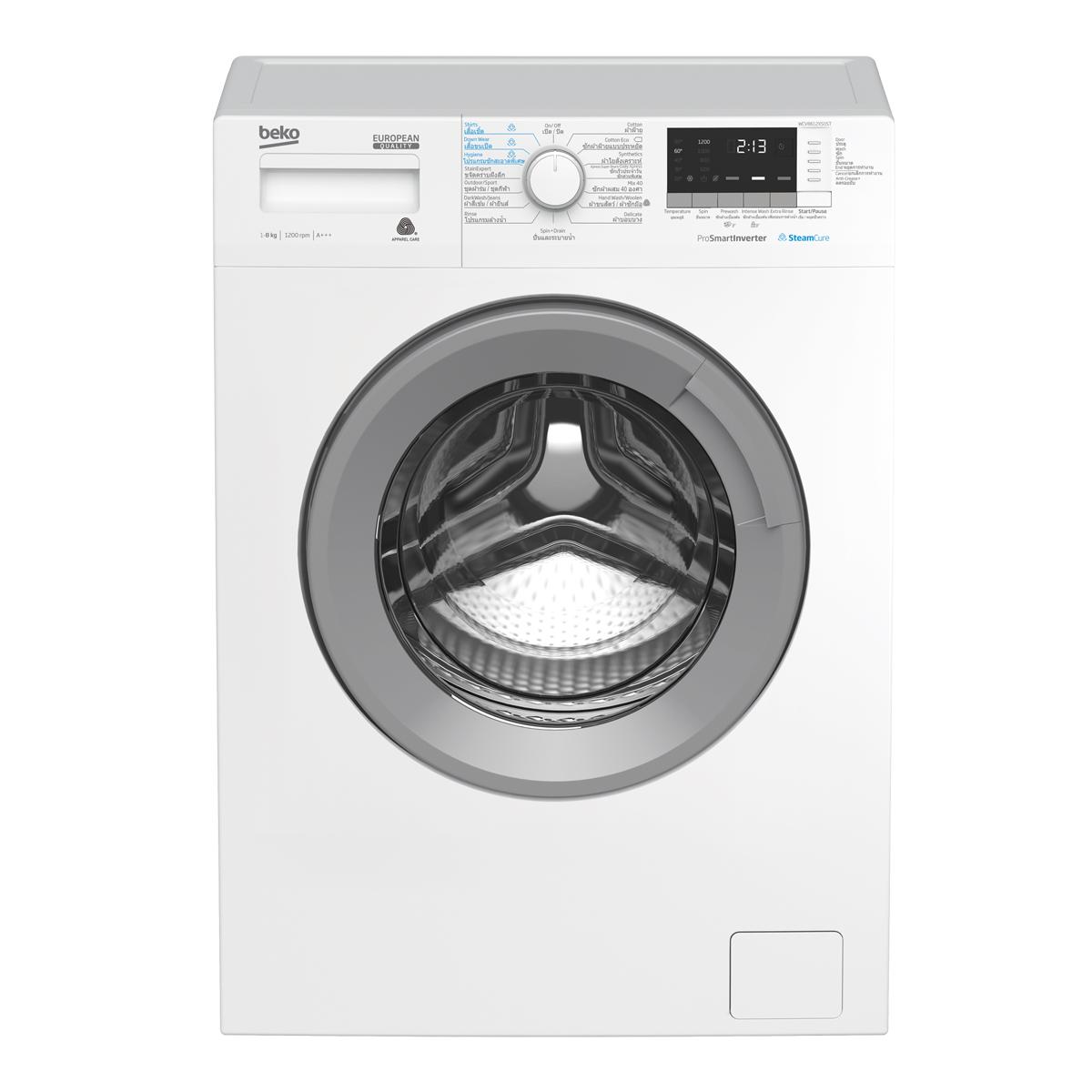 เครื่องซักผ้าฝาหน้า (8 kg) รุ่น WCV8612XS0ST+ขาตั้ง
