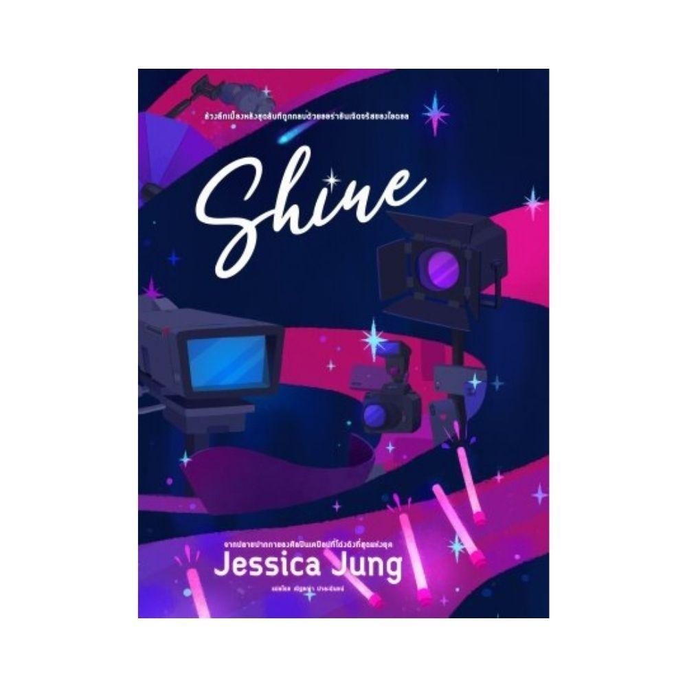 Shine by Jessica