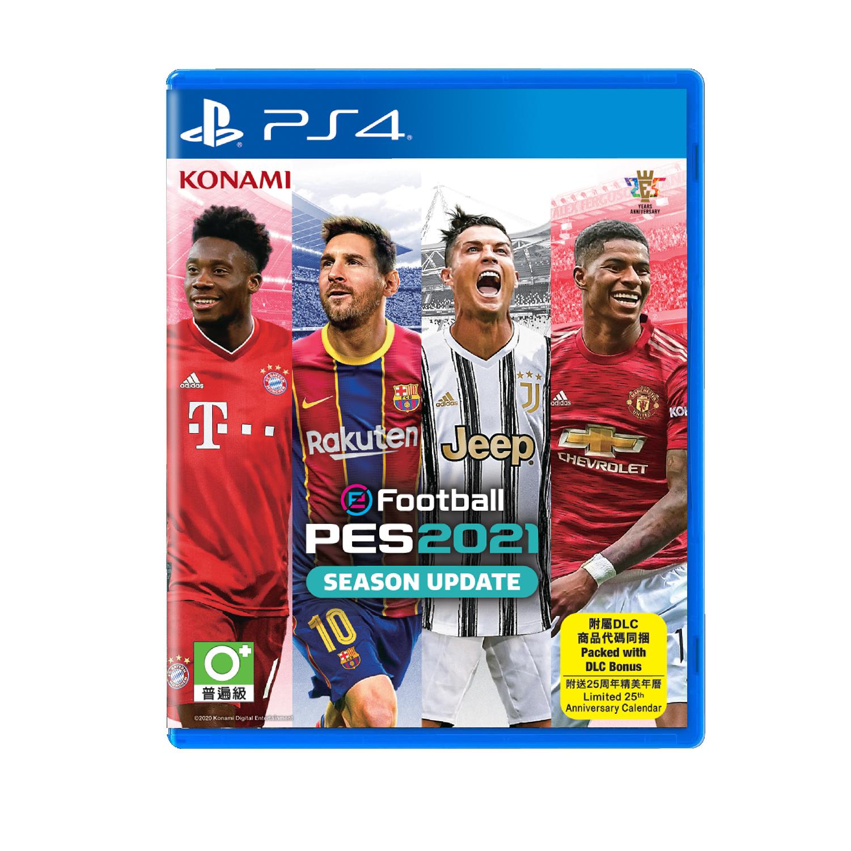 เกม PS4 eFootball PES 2021 Season Update
