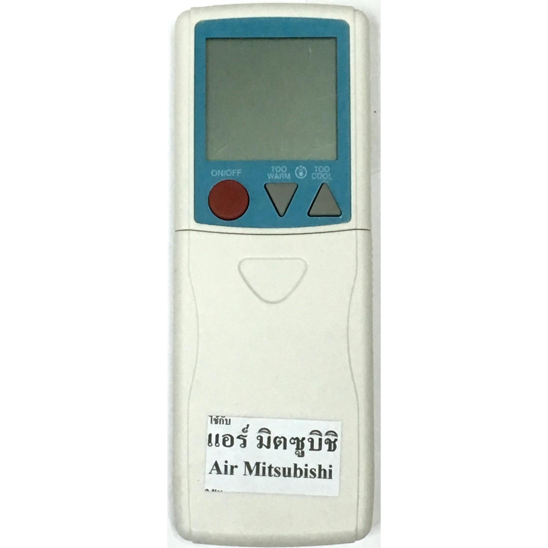 Mitsubishi Electric Remote >> Remote For Mitsubishi Electric Air Conditioning M 009