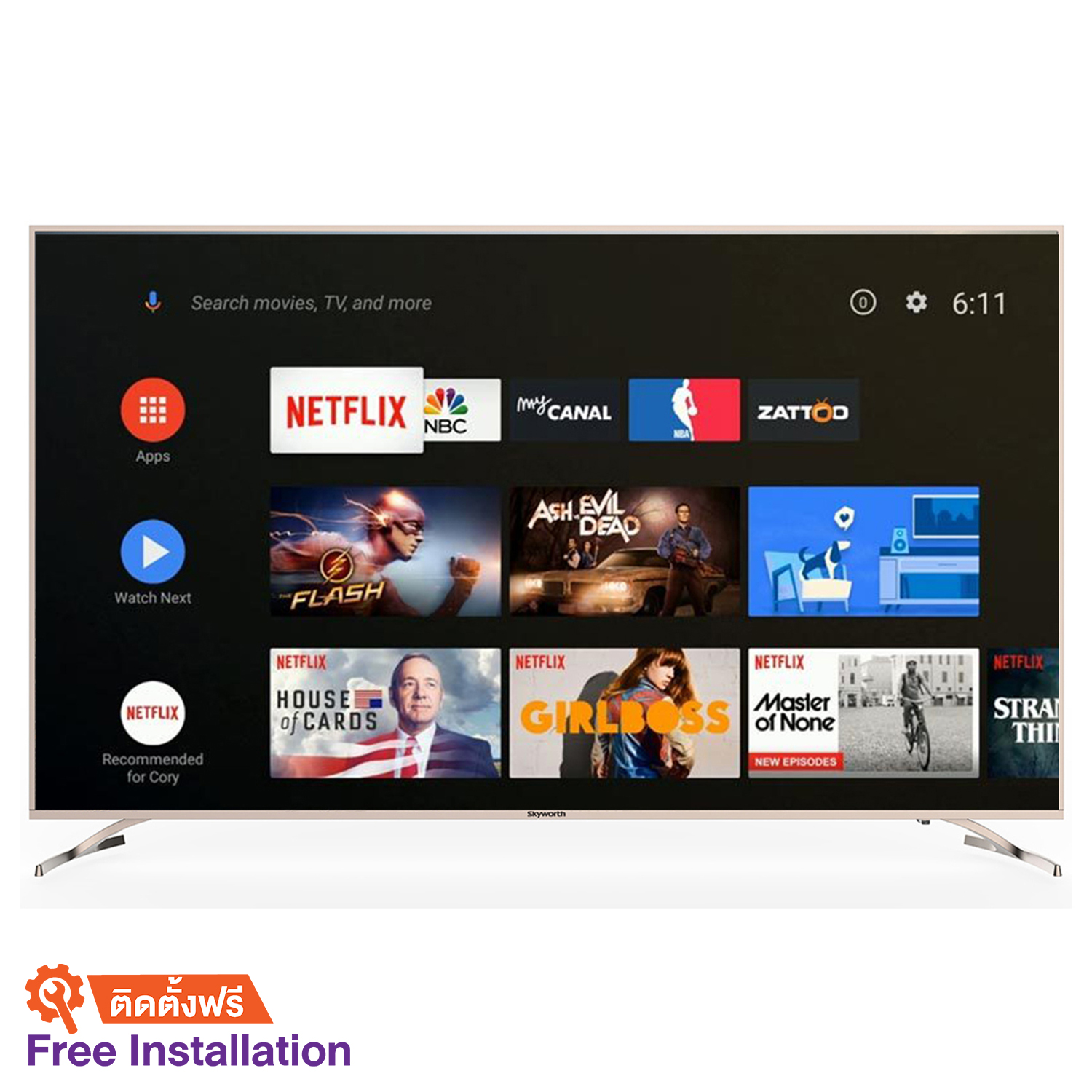 "TV UHD LED (58"", 4K, Android) รุ่น 58G2"