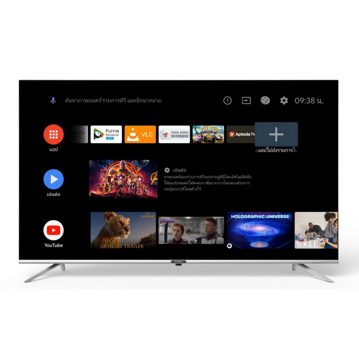 """Skyworth TV UHD LED (43"""", 4K, Android) รุ่น 43UB7500_1"""